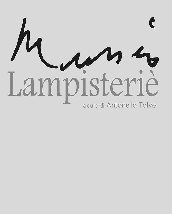LAMPISTERIÈ