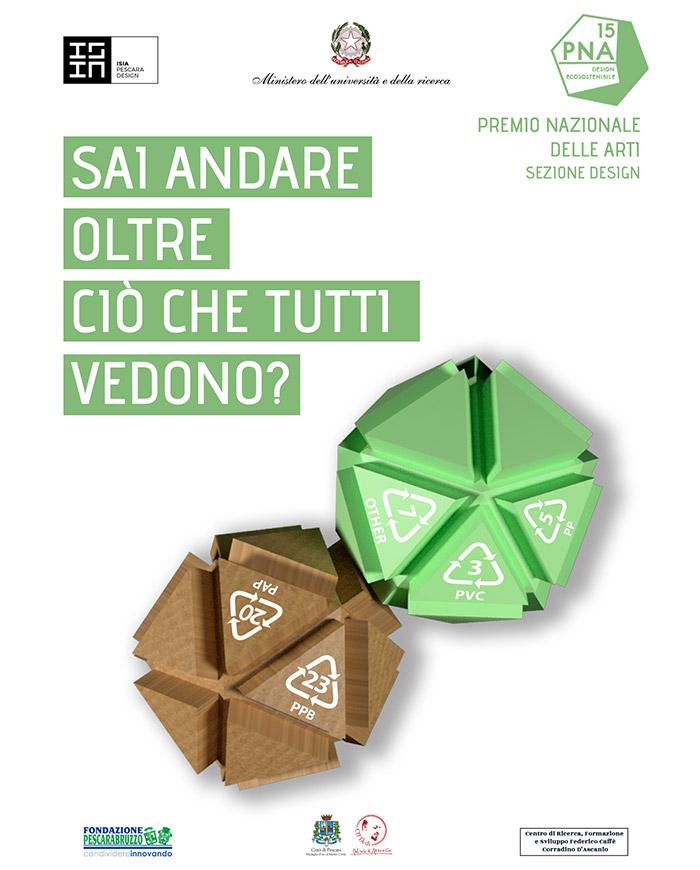 Premio Nazionale delle Arti - sezione Design